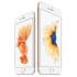 Apple представляет iPhone 6s и iPhone 6s Plus